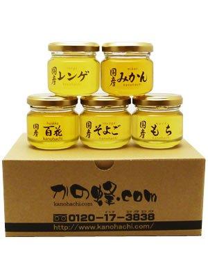 はちみつ専門店【かの蜂】 蜂蜜お試しセット(レンゲ・みかん・百花・そよご・もち)各90g