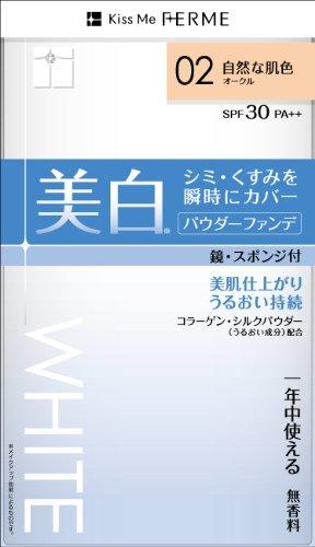 フェルム ビューティアップWHファンデ 02
