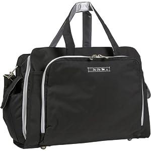 Ju-Ju-Be Be Prepared Diaper Bag from Ju-Ju-Be