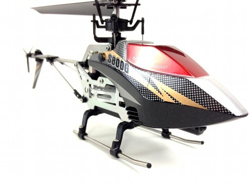 RC Helicopter Syma S800G