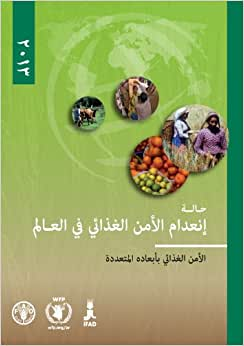 The State of Food Insecurity in the World 2013: The Multiple Dimensions of Food Security ebook