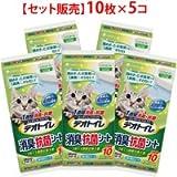 1週間消臭・抗菌デオトイレ 取りかえ専用消臭シート お徳用 10枚×5袋