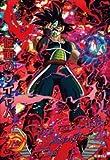 ドラゴンボールヒーローズ/HGD10-ドラゴンボールヒーローズ/HGD1-SEC2 CP 仮面のサイヤ人  【再録】【赤箔押し】