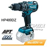 18V充電式振動ドライバドリル HP480DZ 本体のみ