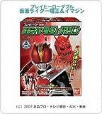 プレイヒーローダブル 仮面ライダー電王&イマジン 1BOX(10箱入)