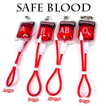 血液型ストラップ(B型)