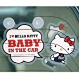 Hello Kitty Baby In Car Sign