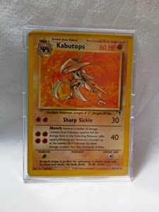Kabutops - Legendary - 27 [Toy]