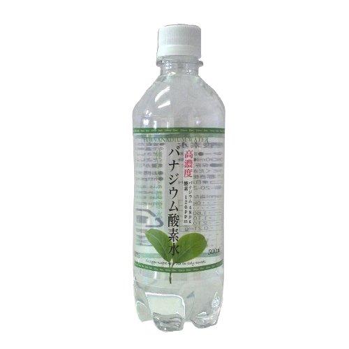 オムコ バナ酸素水 ペット 500ml