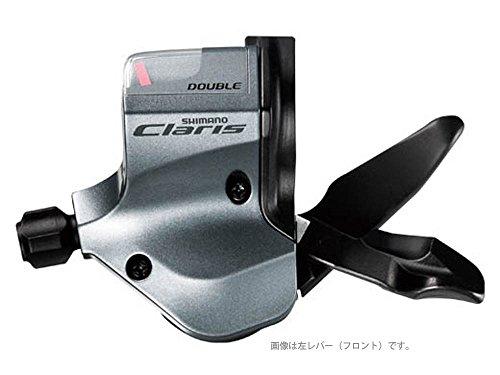 シマノ(SHIMANO) CLARIS SL-2400 シフトレバー 左右セット(2x8S) ESL2400DPA
