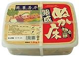 麹屋甚平 熟成ぬか床 1.2kg マルアイ