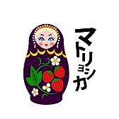 コスプレ VOCALOID★マトリョシカ レン&リン 黒パーカー(男女兼用Lサイズ)