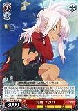 """ヴァイスシュヴァルツ """"奇跡""""? クロ(パラレル)/Fate/kaleid liner プリズマ☆イリヤ ツヴァイ!(PISE24)/ヴァイス"""