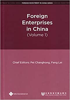 Foreign Enterprises In China (Volume 1) (Foreign Investment In China)