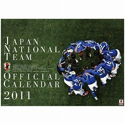 Jリーグエンタープライズ 2011日本代表 オフィシャルカレンダー壁掛け