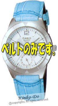[CASIO] CASIO LTP-2069-7 A2V belts (band)