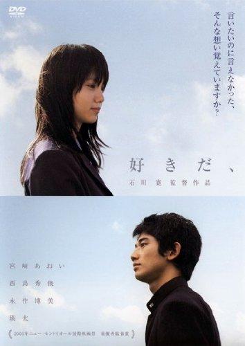 石川寛 - Hiroshi Ishikawa ...