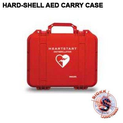 [해외]Philips Medical Systems Heartstart 휴대용 케이스 - 모델 YC - 각/Philips Medical Systems Heartstart Carrying Case - Model YC - Each