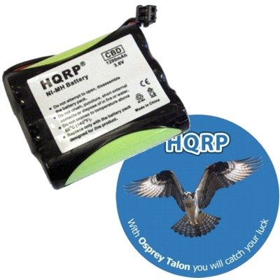 HQRP Cordless Phone Battery for Panasonic KX-TG2583S, KX-TG2583W, KX-TG2584, KX-TG2584S Cordless Telephone / Extended / High-capacity / plus Coaster
