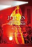 ジュジュ苑全国ツアー2012 at 日本武道館(初回生産限定盤) [DVD]