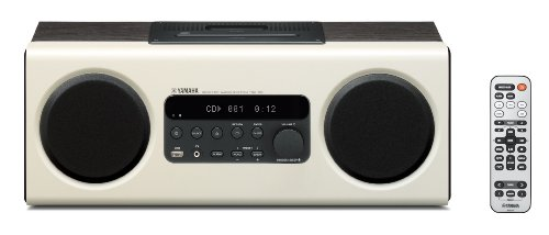 Yamaha CD Audio System - White