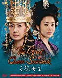 Great Queen Seondeok / The Great Queen Seon Duk (NTSC All Region, Korean TV Drama, English Sub, Complete Series Complete Series, 16 DVD Set, Episode 1-80 End.)