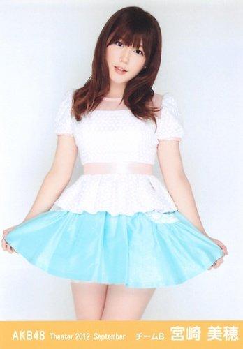 AKB48 公式生写真 Theater 2012.September 月別09月 【宮崎美穂】 4枚コンプ