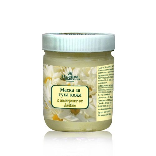 Rich Formula Face Mask For Dry/Dehydrated Skin With Chamomile Extract- Refreshing Effect - No Animal Testing