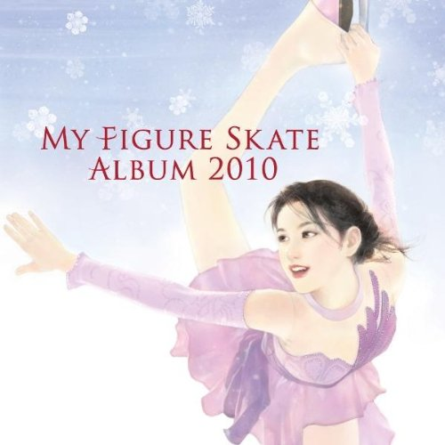 My Figure Skate Album 2010