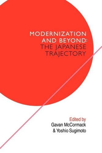 The Japanese Trajectory: Modernization and Beyond