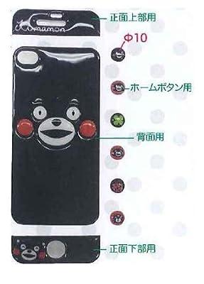 くまモン iPhoneシール