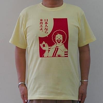 日本人なら米喰えよ カミカゼスタイル製 4サイズ
