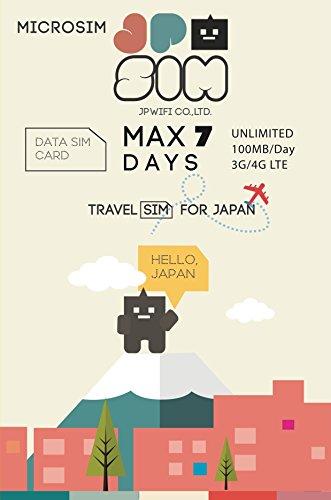 U-mobileJPSIM Max7days day/200MB データ通信専用プリペイドSIMカード (TRAVEL FOR JPAPN SIMカード) MicroSIMパッケージ+SIM変換アダプター付、SIMピン付