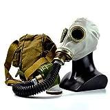 Grey Soviet GP Gas Mask with rubber hose (post-apocalyptic cosplay costume) GP-5 Grey (Small) (Tamaño: GP-5 Grey)