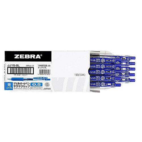 Zebra Sarasa JJ15 0.5mm Gel Ink Pen (Bulk Pack 10unidades) - Azul