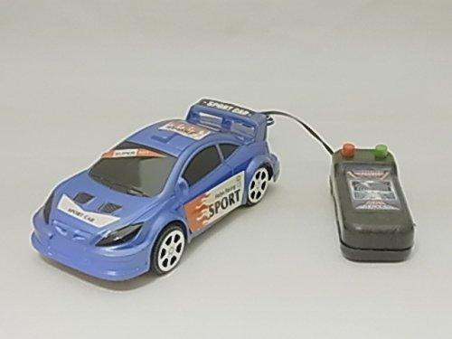 Remote Control Car - 1