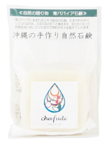 沖縄みやげ 沖縄 お土産)青パパイヤ石鹸