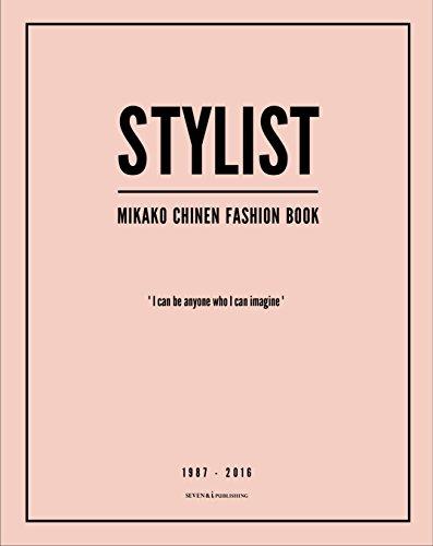 知念美加子  STYLIST CHINEN MIKAKO FASHION BOOK 大きい表紙画像