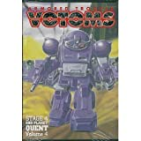 echange, troc Armored Trooper Votoms: God Planet Quent 4 [Import USA Zone 1]