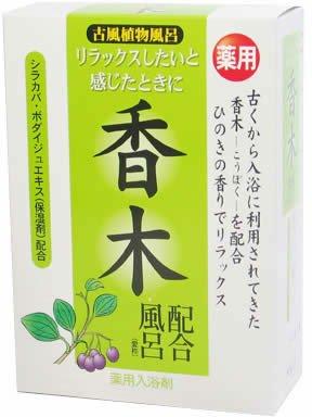 古風植物風呂 香木配合風呂 25g×5包 :