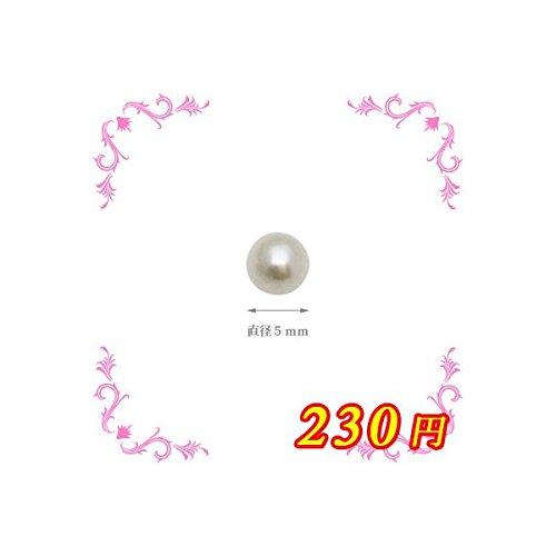 Bonnail×Manicloset オーブパール ハニーデュー 5mm