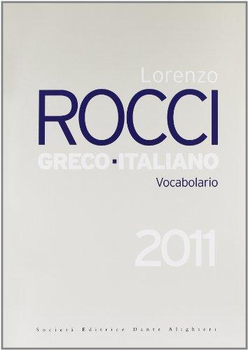 Vocabolario greco italiano 2011 PDF