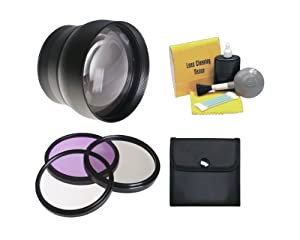 Panasonic HC-V700M 2.2x High Definition Super Telephoto Lens + 46mm 3 Piece Filter Kit + Ring 46-58mm + Nwv Direct 5 Piece Cleaning Kit