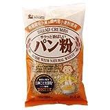 有機栽培小麦&国内産小麦粉使用 パン粉
