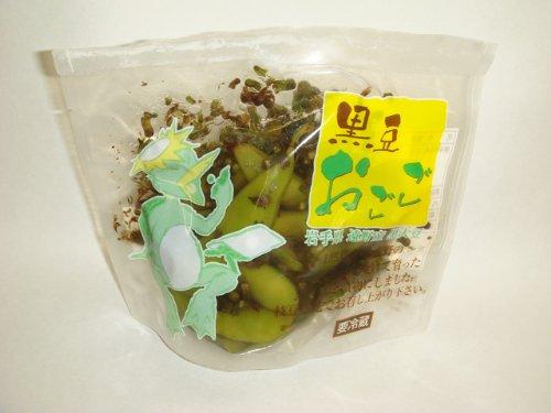 黒豆おごご(黒大豆枝豆の漬物)100g