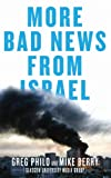 Image of More Bad News From Israel