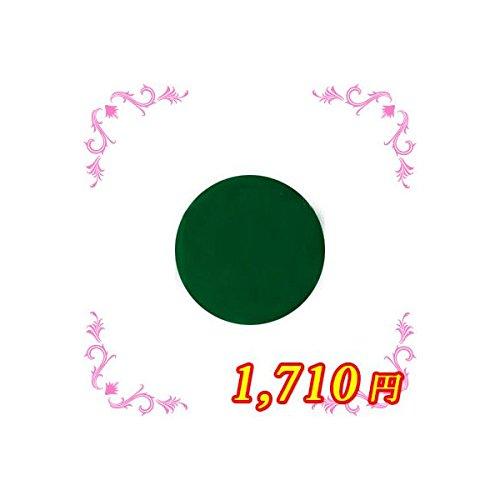 ing シーソー GRー01A 4g