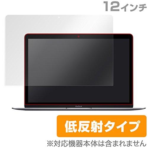 OverLay Plus for MacBook 12インチ 低反射 アンチグレア 非光沢 液晶 保護 シート フィルム OLMB12/2