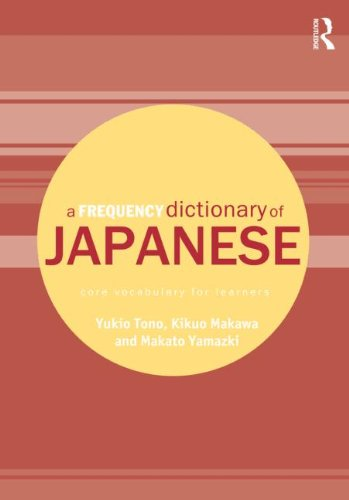 A Frequency Dictionary of Japanese (Routledge Frequency Dictionaries)