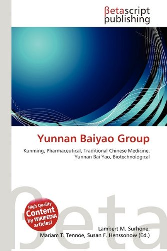 yunnan-baiyao-group
